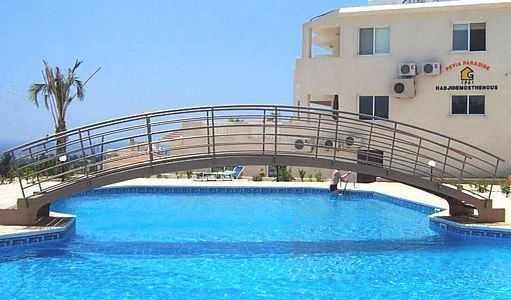 Pafos Cyprus Apartment For Rental